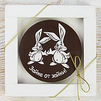 """Шоколадная медаль """" Зайке от зайки """" классическое сырье. Размер: Ø80х8мм, вес 50г, фото 1"""