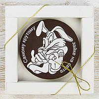 """Шоколадная медаль """" Самому крутому зайке """" классическое сырье. Размер: Ø80х8мм, вес 50г, фото 1"""