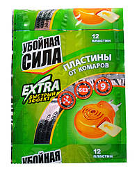 "Пластины от комаров ""Убойная сила"" Extra 12 пластин"