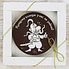 """Шоколадная медаль """" Кращому хлопцю на районі """" классическое сырье. Размер: Ø80х8мм, вес 50г"""