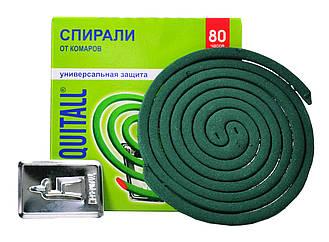 """Спираль от комаров """"Mosquitall"""" 10 спиралей + 2 подставки"""