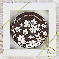 "Шоколадная медаль "" З найкращими побажаннями "" классическое сырье. Размер: Ø80х8мм, вес 50г, фото 1"