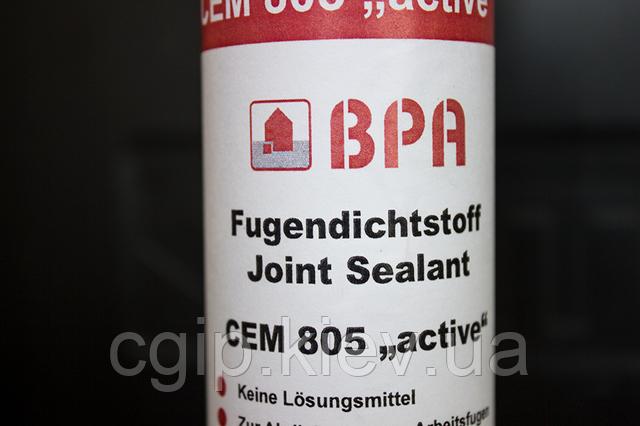 BPA-CEM 805 «activ»