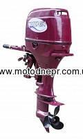 Лодочный мотор «Мотор Сич ПЛМ-40Э»
