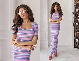 Длинное платье в полоску, фото 2