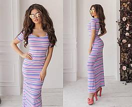 Длинное платье в полоску, фото 3