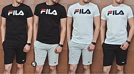 Мужской спортивный комплект (футболка+шорты) в стиле Fila 4 вида в наличии