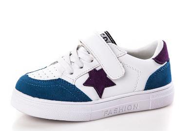Обувь для мальчиков, Кроссовки для мальчиков Paliament