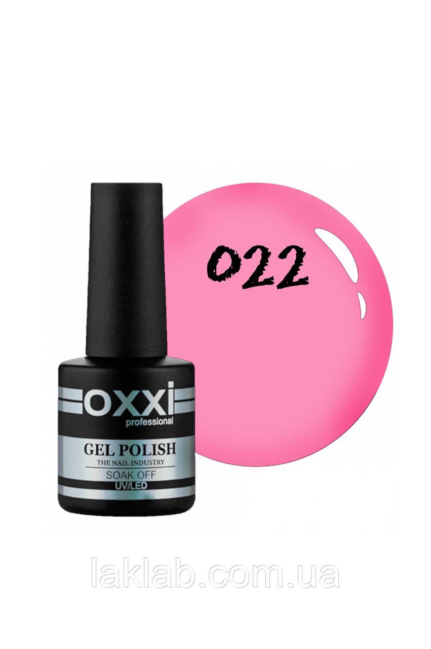 Гель лак Oxxi № 022 бледный розовый, эмаль