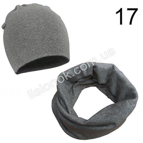 Темно-серый набор детский шапка и хомут Bape