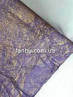 Фиолетовая жатая бумага с золотым напылением  (лист50см* 70 см)