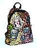 Модный рюкзак для школы и прогулок с пайетками