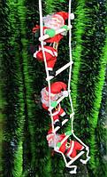 Фигуры Деда Мороза 25 см на лестнице 1 метр