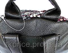 Модный рюкзак для школы и прогулок с пайетками, фото 3