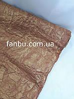 Коричневая жатая бумага с золотым напылением (лист50см* 70 см)