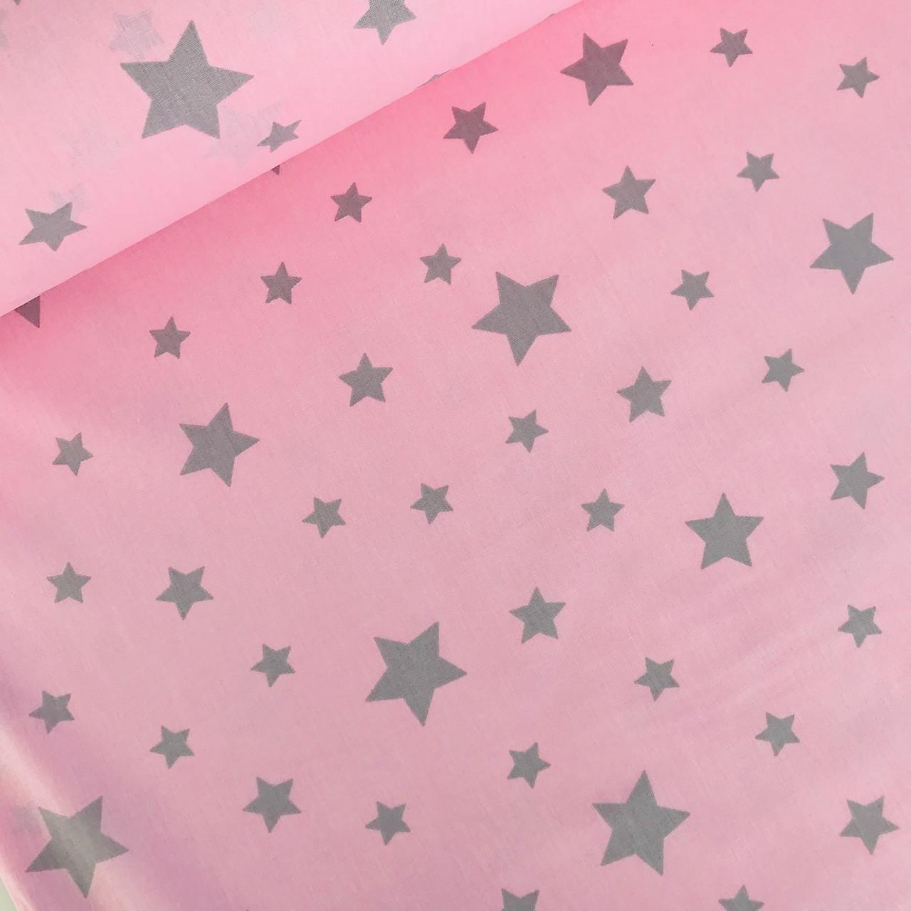 Хлопковая ткань (ТУРЦИЯ шир. 2,4 м) звездопад крупный серый на розовом