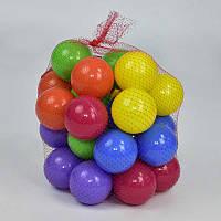 Мячики для палаток и сухого бассейна 80 мм 30 шт
