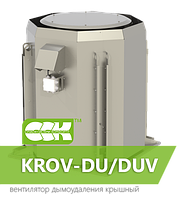 Вентилятор крышный радиальный дымоудаления KROV-DU/DUV-090