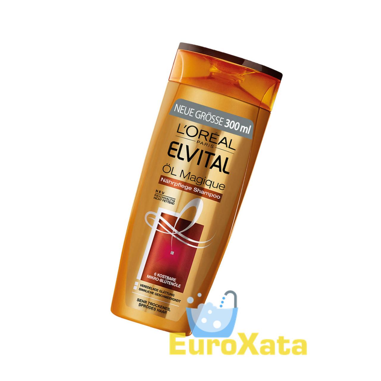 Шампунь L'Oreal Paris Elvital Öl Magique  (250 ml) (Германия)