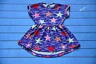 Детское летнее платье Звезда