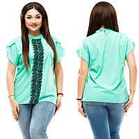 Блуза женская в расцветках 33872, фото 1