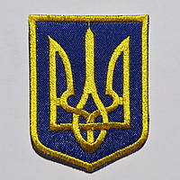 Шеврон нашивка герб Украины