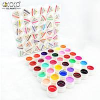 Набор гель-красок GDCoco Color Gel 36 шт 5 мл