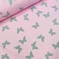 Хлопковая ткань (ТУРЦИЯ шир. 2,4 м) бабочки серые на розовом