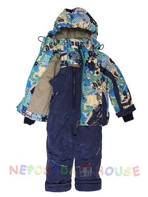 Детский демисезонный раздельный комбинезон  для мальчика  3-5 лет голубой, фото 2