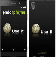 "Чехол на Sony Xperia XA1 Use it ""207c-964-5114"""
