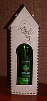 Кормушка, коробка для вина, фото 1