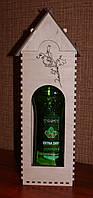 Кормушка, коробка для вина