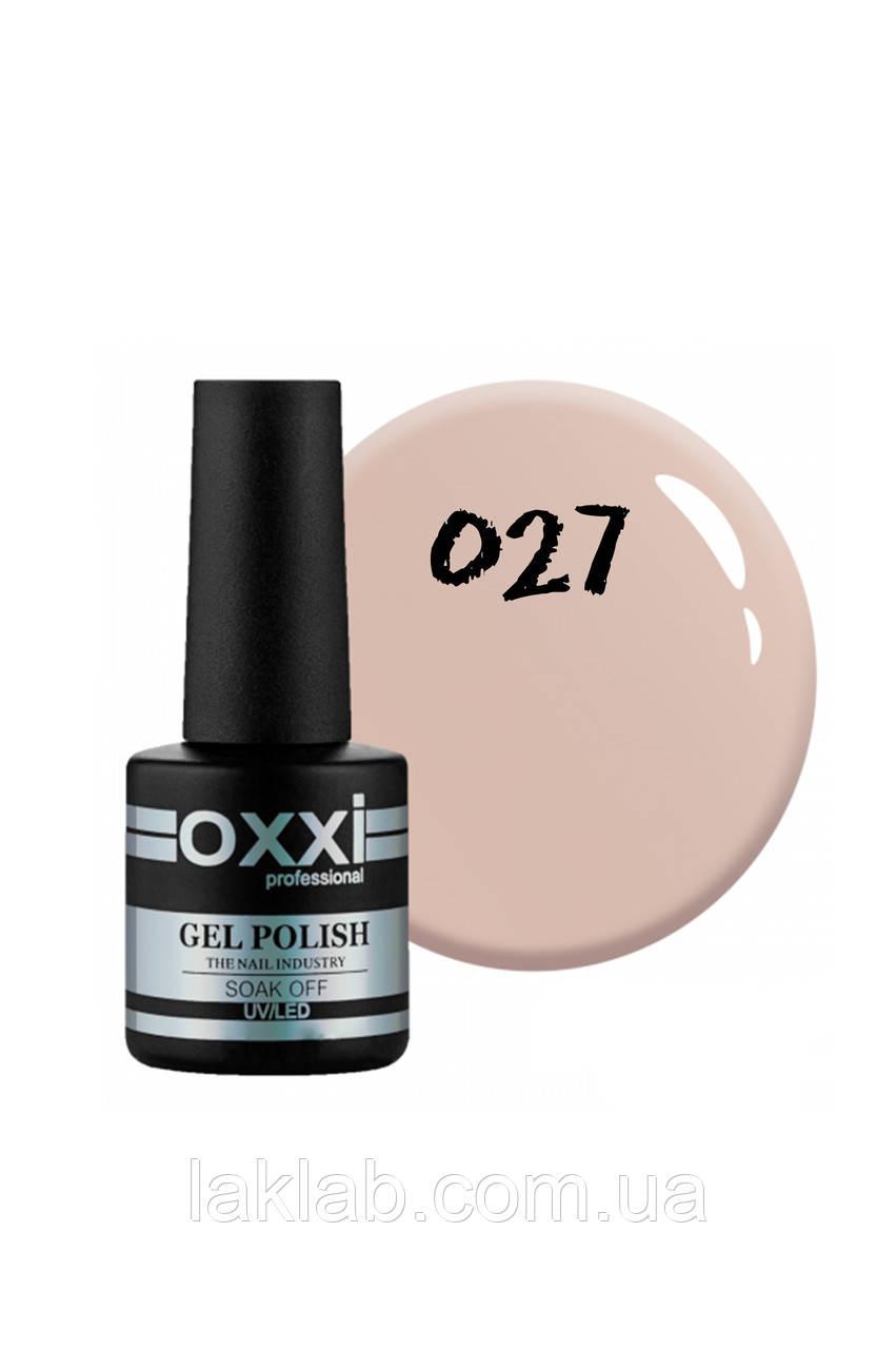 Гель лак Oxxi № 027 светлый коричнево-серый, эмаль