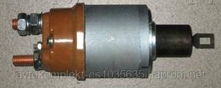 Реле втягивающее стартера СТ-74.3708800-10 12в МТЗ