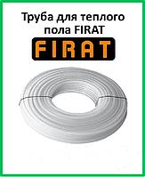 Труба для теплого пола FIRAT 16х2мм. B-OXY BARRIER, фото 1