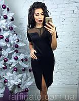 Шикарное черное платье с разрезом