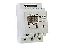 Терморегулятор цифровой на DIN-рейку РУБЕЖ ТР-40.05