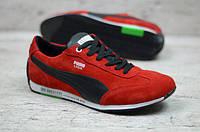 Мужские кроссовки красные замшевые Puma ТОП качество (реплика)