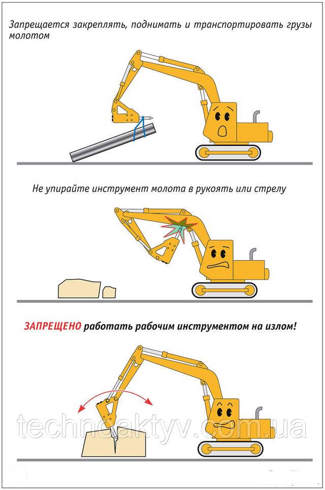 Запрещается использовать рабочий инструмент в качестве грузоподъемного средства