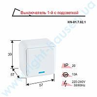 Выключатель 1-й RIGHT HAUSEN ASTRA NV с подсветкой белый HN-017021