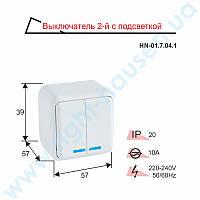Выключатель 2-й RIGHT HAUSEN ASTRA NV с подсветкой белый HN-017041