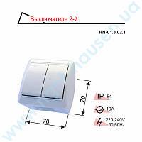 Выключатель 2-й RIGHT HAUSEN BERTA влагостойкий (IP54) белый HN-013021