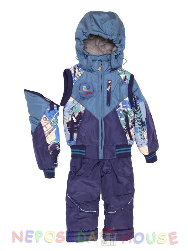 Детский комбинезон весна-осень для мальчика от 2 до 4-х лет голубой