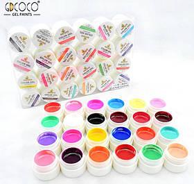 Набір гель-фарб GDCoco Color Gel 24 шт 5 мл