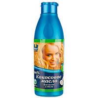 Кокосовое масло для волос и тела  Parachute 100%, 200 мл