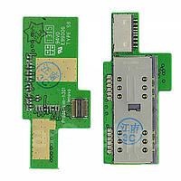 Разьем сим карты (на плате) и карты памяти для Lenovo P780, на плате, на две Sim-карты