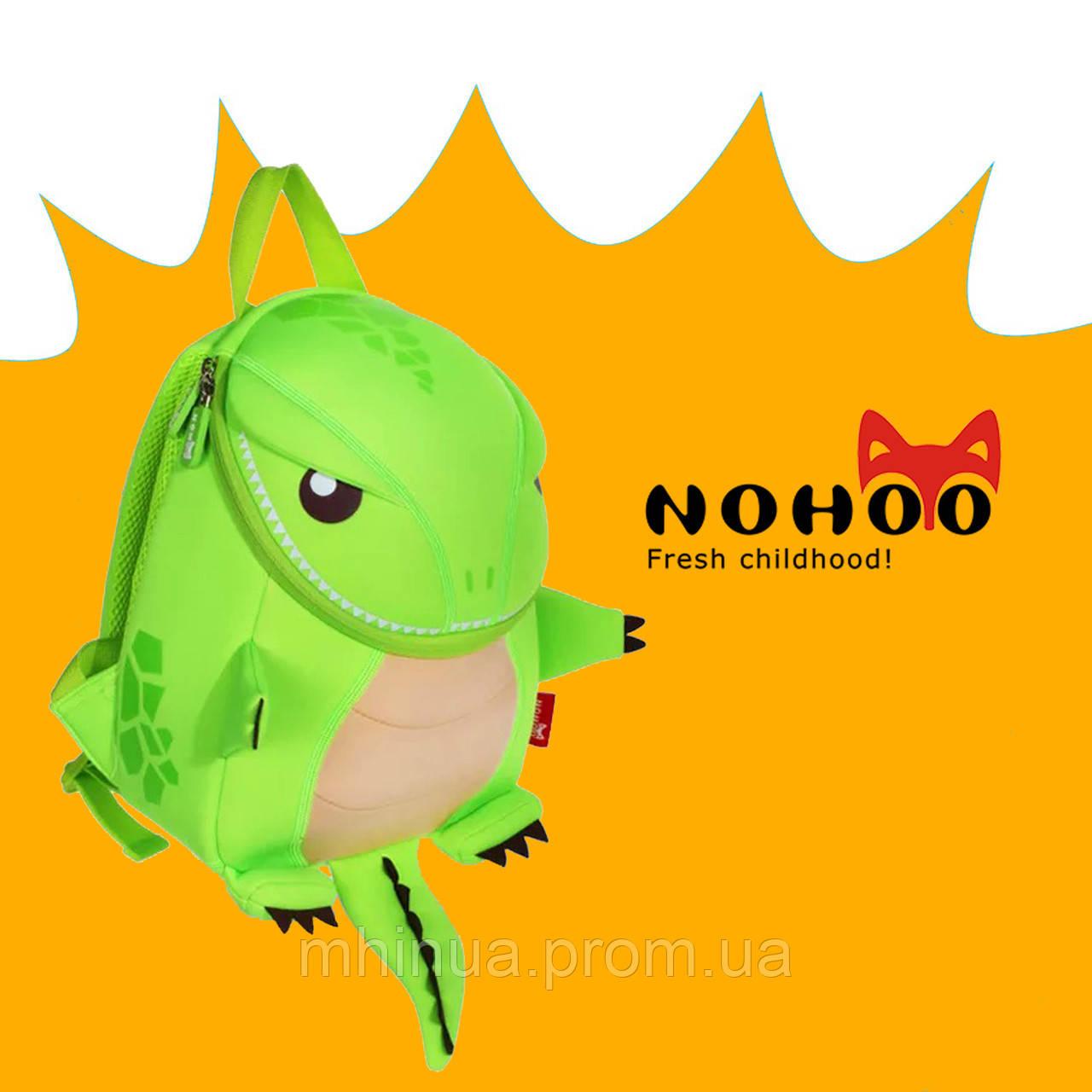 Детский рюкзак Nohoo Tyrannosaurus Style Тиранозавр Рекс (NH029 Green)