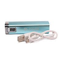 Универсальная мобильная батарея PowerPlant/PB-LA9000A/2600mAh/