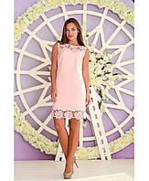 Красивое стильное летнее  платье,персик