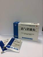 Цин Хуа Ци Тан Ван пилюли, улучшающие функцию легких. Qing Qi Hua Tan Wan